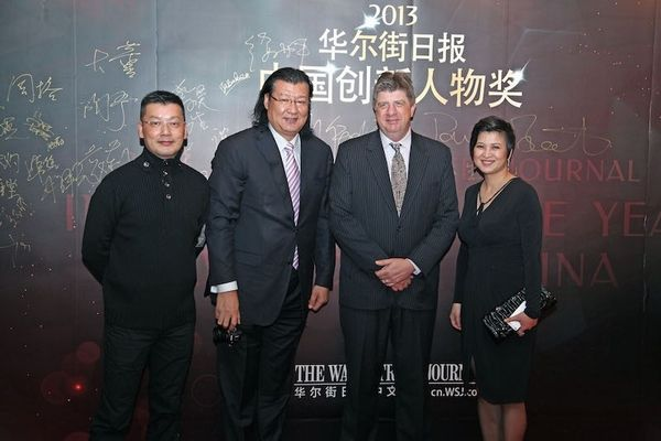 """《华尔街日报》中文版""""中国创新人物奖""""在京颁布"""