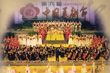 第六届中国艺术节