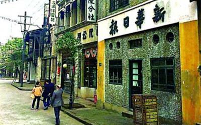 重庆民国街扩容5倍 重现朝天门老码头等