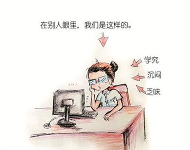 """女检察官手绘漫画 图解""""速度与激情"""" 网友点赞被""""萌化""""了"""