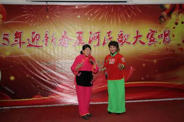 五河县举办2015年迎新春五河民歌大家唱