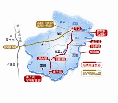 g55二广高速:二广高速公路是国家高速公路网(7918网)中的第6纵,南北