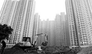 去年全国卖地收入4.1万亿创纪录 土地财政难摆脱