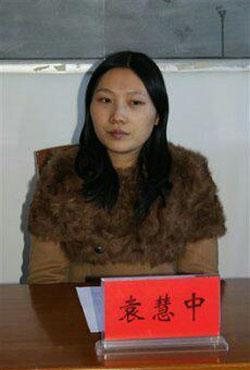 扬州市政法委书记女儿毕业3年升副处{图}