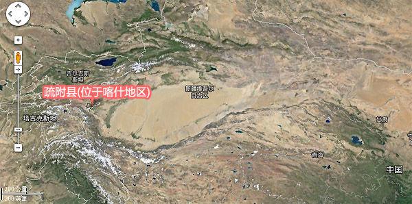高清图—新疆喀什地区疏附县萨依巴格乡袭警 两民警牺牲