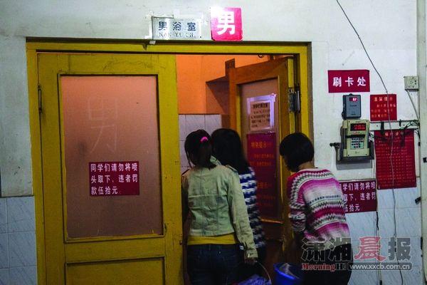 http://www.awantari.com/caijingfenxi/86199.html