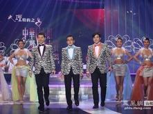 2012中华小姐环球大赛主持人精彩出场