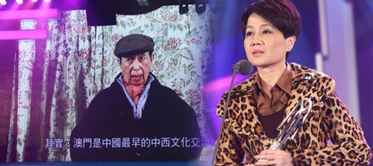 """何鸿燊获颁""""2013中华文化人物"""""""