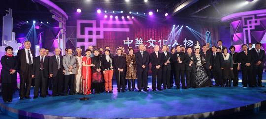 2013中华文化人物获奖人大合影