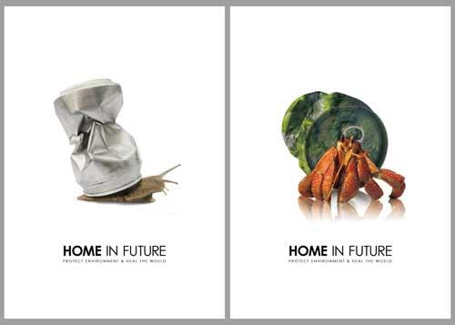 【共生】全国大学生招贴公益设计大赛安徽园林设计专科学校排名图片