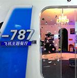 国内首家C-787飞机主题餐厅