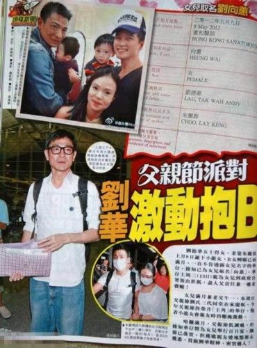 性情:刘德华陷婆媳问题 男人如何摆平老妈和老婆