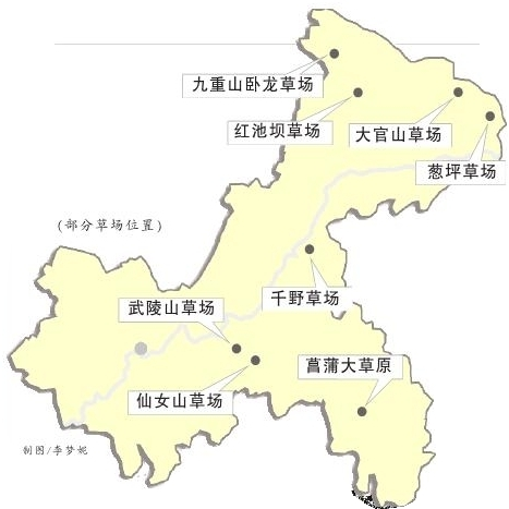 《重庆高山草场地图》