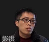 凤凰网推出关于重庆的系列重磅文章