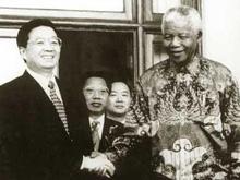 曼德拉在总统官邸会见胡锦涛