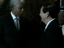 朱镕基在北京拜会曼德拉