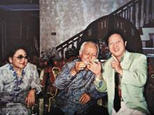王林与印尼前总统苏哈托
