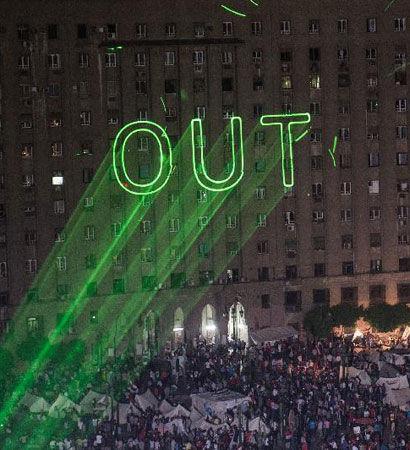 埃及爆发反穆尔西政权示威游行