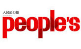 people 02期:钟家姐妹