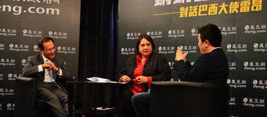 巴西驻华大使雷昂做客凤凰网特别节目《锵锵话中巴》