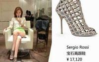 郭美美炫价值1万7高跟鞋