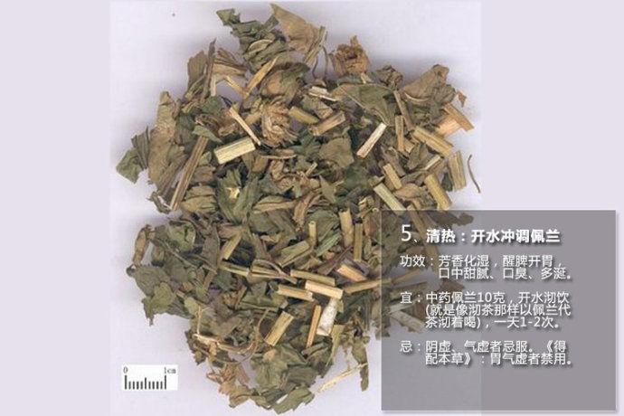 老中医经常吃的15味中药(图) - 雷石梦 - 雷石梦(观新闻)