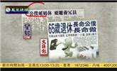 香港公务员退休年龄延长 将由60岁延至65岁