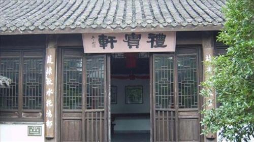 江苏    高邮市    盂城驿 - 海阔山遥 - .