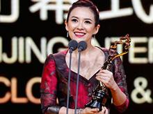第4届北京国际电影节