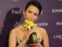 第50届台湾电影金马奖