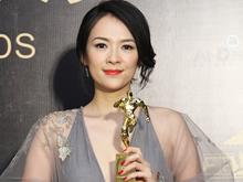 第14届华语电影传媒大奖