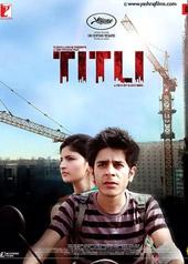 《提特里》