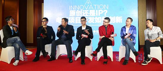 凤凰大影响北影节特别活动:业界大拿共论国产电影项目如何创新?