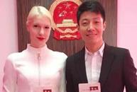 撒贝宁夫妇 未来的刘烨安娜