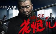 第98期:跟《老炮儿》游北京