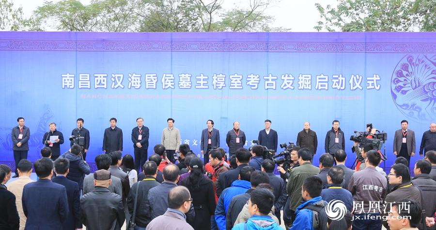 11月14日的南昌,因西汉海昏侯墓主椁室考古发掘的启动,成为全国媒体的焦点。(王东摄)