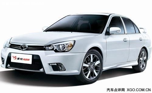 计售7 9万 东南V5菱致于9月19日上市高清图片