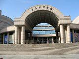 青岛博物馆