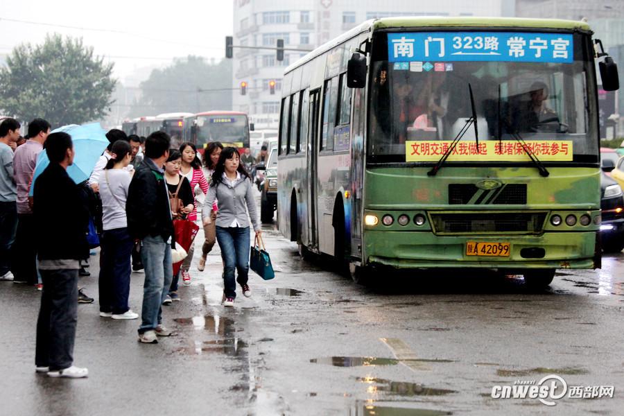 中国现有人口_日本现有人口