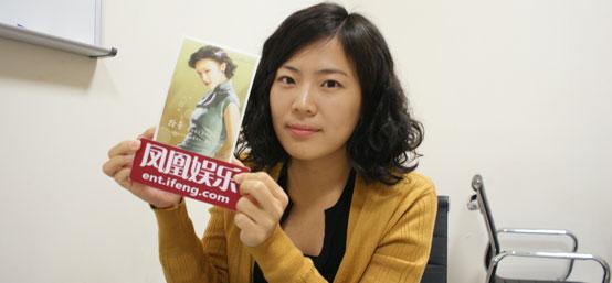 独家策划:韩国人眼中的汤唯