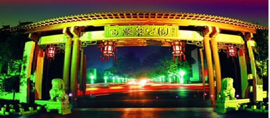 百脉泉公园夜景