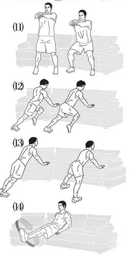 将沙发变成运动场边看电视边健身 长时间看电视容易发胖,长时间久坐折损寿命。近日,美国健身专家内拉·雷伊总结出一套简易家庭健身法,将沙发变成运动场,看电视时,每20分钟做一遍,每个动作重复3次,动作间隔休息2分钟。 动作1:坐姿抬腿。右腿绷直,尽量向上抬,再放下,共做20下,然后换左腿进行。 动作2:踢腿。右腿抬起,脚向上踢20下,然后换左腿进行。 动作3:前冲拳。双手握拳,肘部呈90度,前臂垂直立于面前,左右手依次向前冲拳40下。 动作4:上冲拳。动作与上一步相似,但向上冲拳40下。 动作
