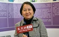 澳大利亚使馆教育领事徐佩仪
