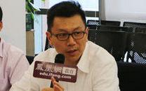 精锐国际教育集团副总裁朱支农