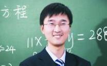 高思教育集团副总裁杨笑山