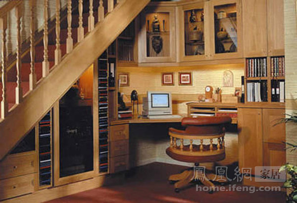 40 for Tv showcase designs under staircase