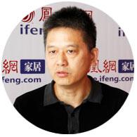 中国西南家居博览会执委会主席 谭武