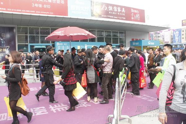 第33届国际名家具(东莞)展览会开幕