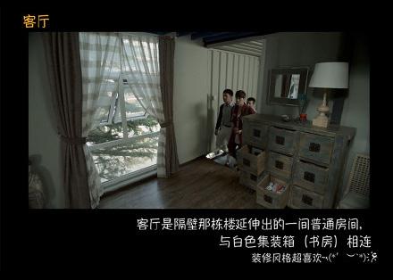 《盗墓笔记》吴邪家的集装箱房大解析 喜欢的话你也可以有