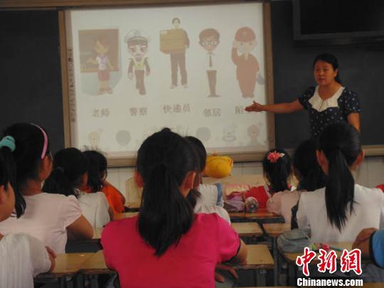 郑州一小学试水性教育师生大方谈隐私和性侵